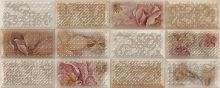 Decor Mosaic Miland