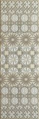 Decor Triveal Beige